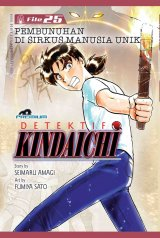Detektif Kindaichi (Premium) 25