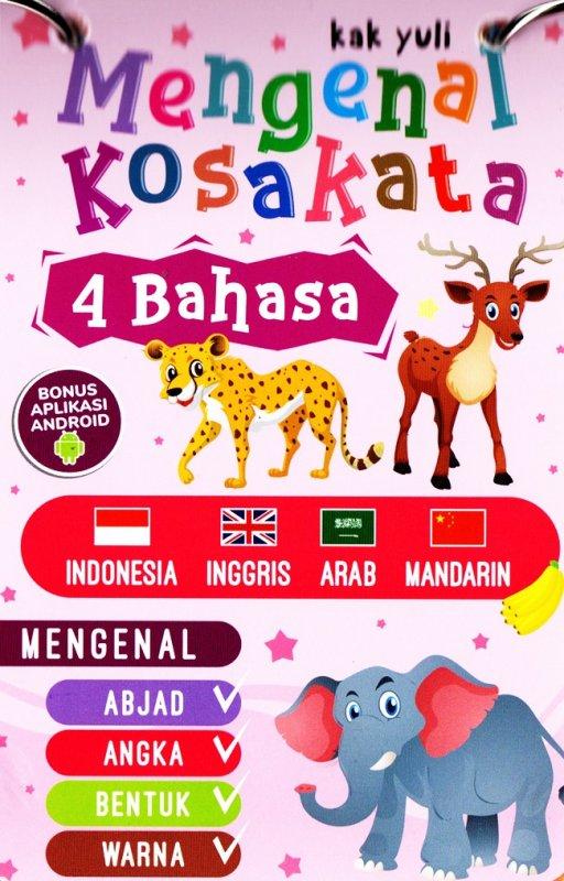 Cover Buku MENGENAL KOSAKATA 4 BAHASA