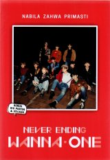 Never Ending Wanna One
