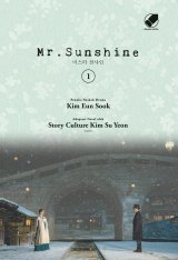 Mr Sunshine 1