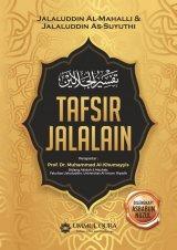 Tafsir Jalalain (Pre-Order)