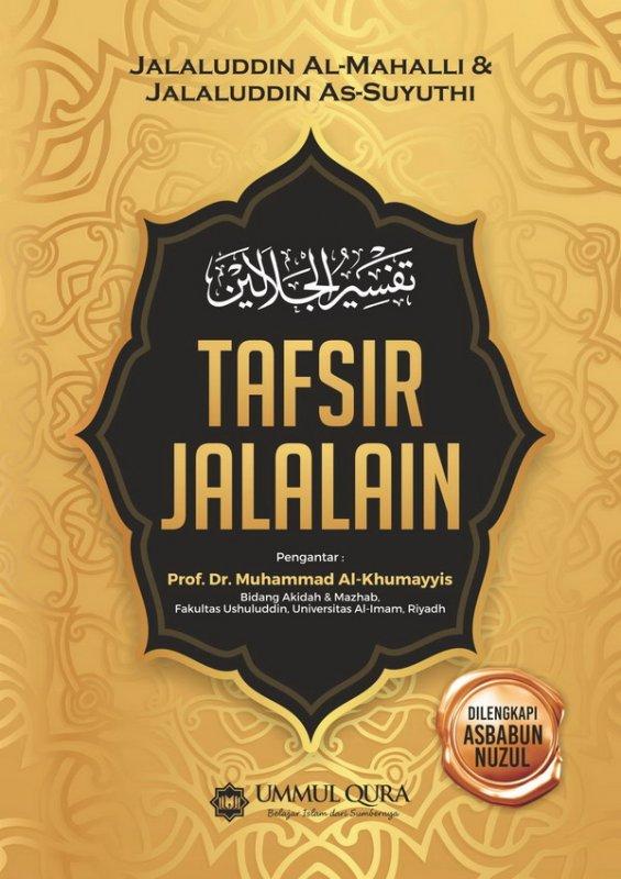 Cover Buku Tafsir Jalalain
