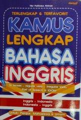 Detail Buku Kamus Lengkap Bahasa Inggris