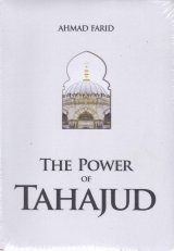 The Power Of Tahajud new
