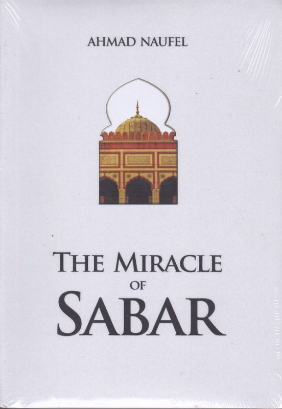 Cover The Miracle Of Sabar new