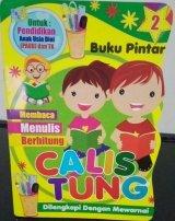 Pendidikan Anak Usia Dini : Membaca Menulis Berhitung Calistung 2