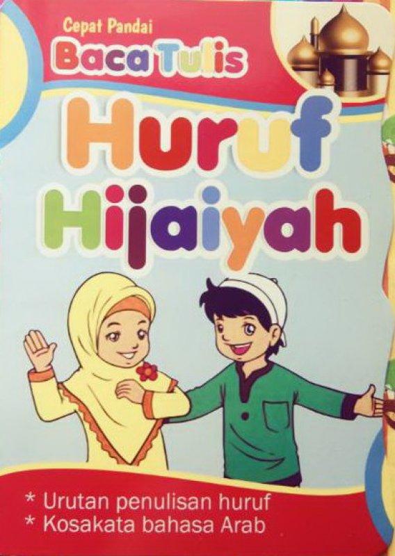 Cover Buku Cepat Pandai Baca Tulis Huruf Hijaiyah (New)