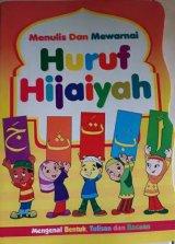 Menulis dan Mewarnai Huruf hijaiyah