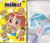 Komik Hai, Miiko 31 - edisi khusus (bonus totebag) oleh Eriko Ono