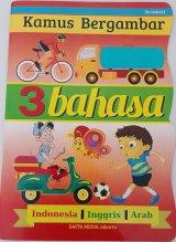 Kamus Bergambar 3 Bahasa Indonesia-Inggris-Arab