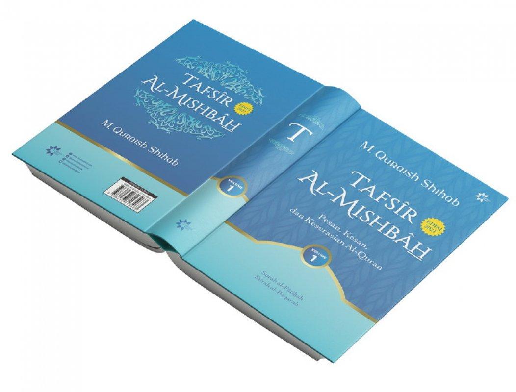 Cover Belakang Buku Tafsir Al-Mishbah Edisi 2021 (Cover Baru) (Edisi Reguler)