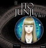 Akasha : Ito Junji - Best Of Best Short Story Collection