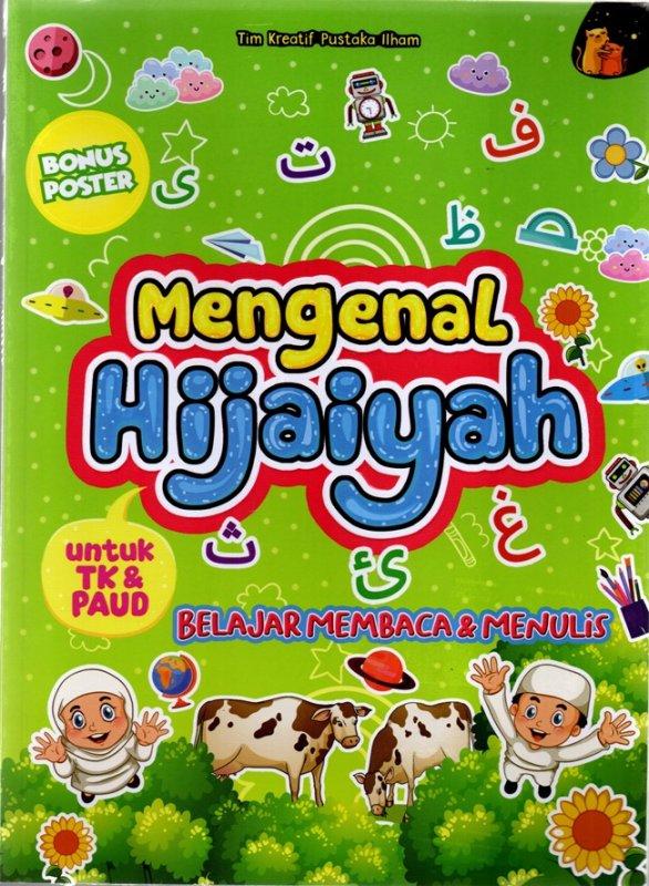 Cover Buku Mengenal Hijaiyah Untuk Tk & Paud
