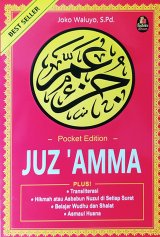 Juz Amma Pocket Pocket Edition