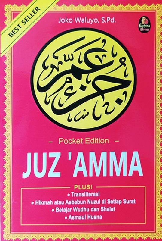 Cover Belakang Buku Juz Amma Pocket Pocket Edition