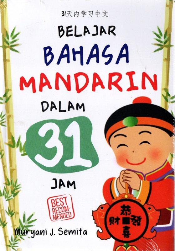 Cover Buku Belajar Bahasa Mandarin Dalam 31 Jam (Cover Baru)