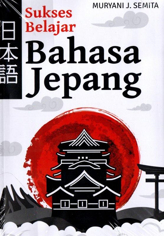 Cover Buku Sukses Belajar Bahasa Jepang