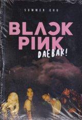 Detail Buku BLACK PINK.. DAEBAK !!]