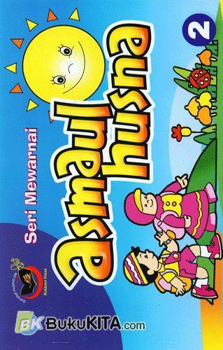 Cover Buku Seri Mewarnai : ASMAUL HUSNA #2