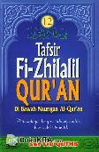 TAFSIR FI-ZHILALIL QURAN #12 : Di Bawah Naungan Al-Quran ~QR~