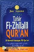TAFSIR FI-ZHILALIL QUR