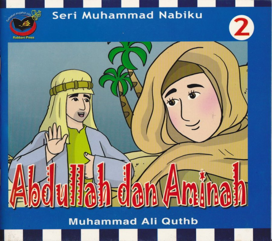 Cover Buku Seri Muhammad Nabiku : Abdullah dan Aminah
