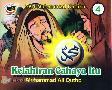 Seri Muhammad Nabiku : Kelahiran Cahaya Itu