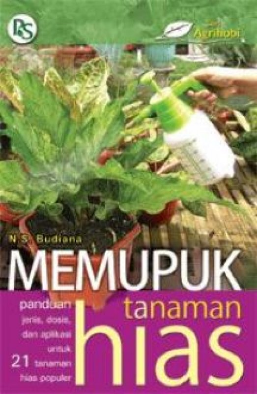 Cover Buku MEMUPUK TANAMAN HIAS