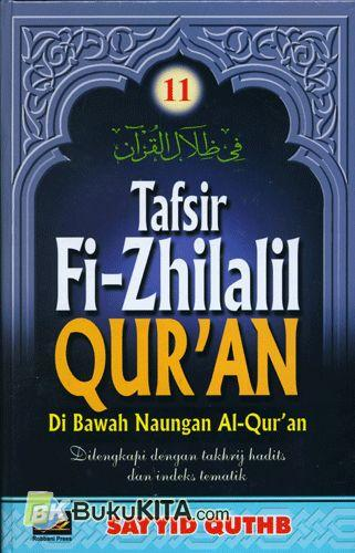 Cover Buku TAFSIR FI-ZHILALIL QUR