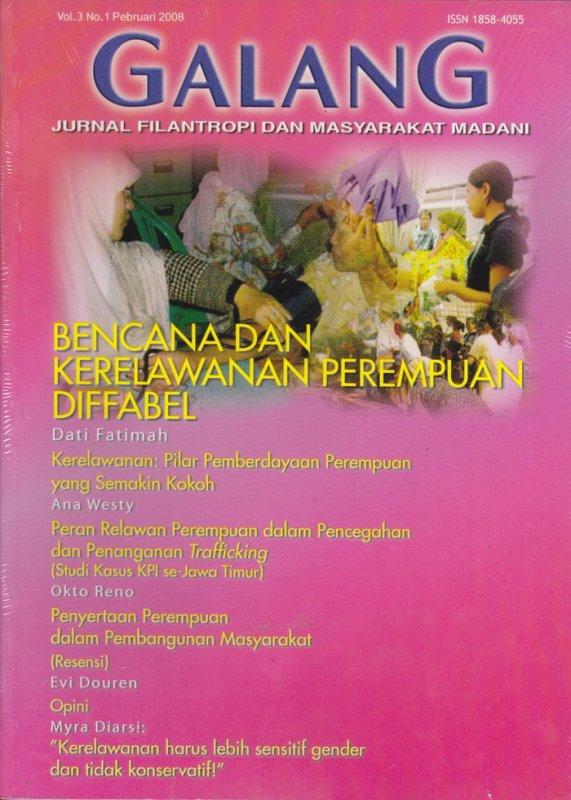Cover Buku Jurnal GALANG Vol.3 No. 1 - Februari 2008
