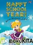 Happy School Year! Hari-Hari Bahagia di Sekolah Sissy