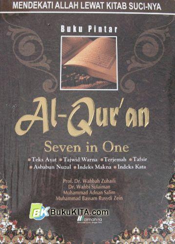 Cover Buku Buku Pintar al-Qur
