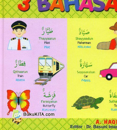 Cover Buku Kamus Anak 3 Bahasa