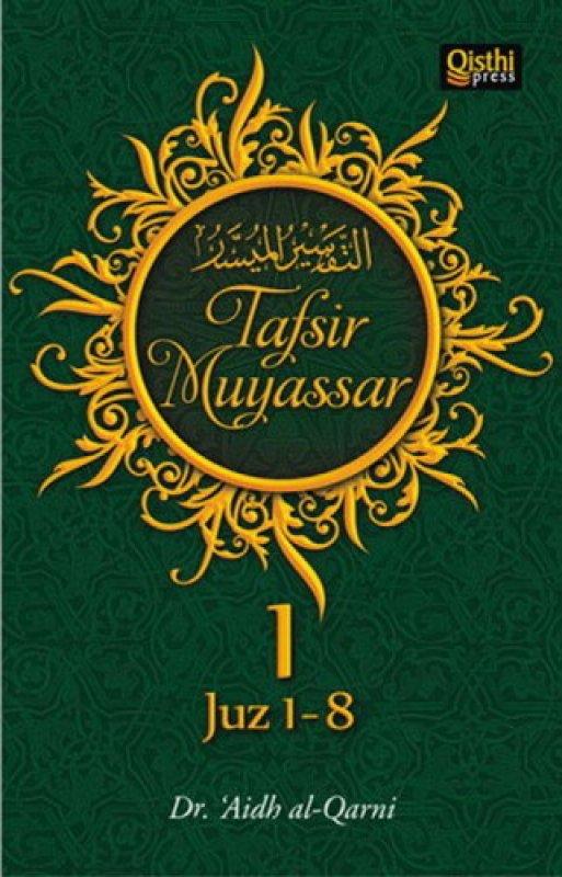 Cover Buku Tafsir Muyassar #1 (Juz 1-8)