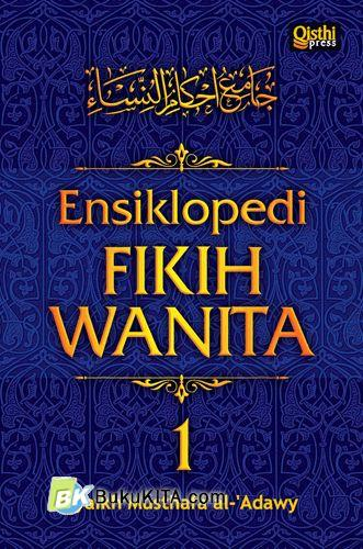 Cover Buku Ensiklopedi Fikih Wanita #1