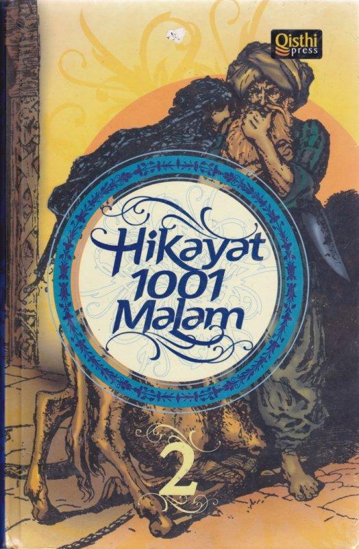Cover Buku Hikayat 1001 Malam #2
