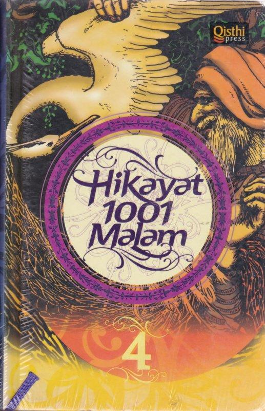 Cover Buku Hikayat 1001 Malam #4