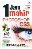 1 Jam Mahir Photoshop CS3
