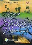 Hikmah Shirah Nabawiyyah