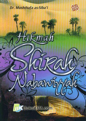 Cover Buku Hikmah Shirah Nabawiyyah