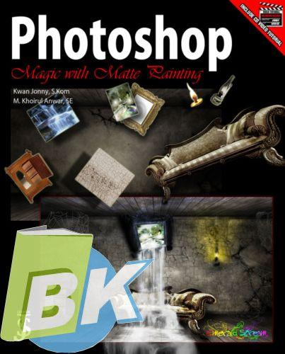 Cover Buku Photoshop : Magic with Matte Painting (FULL COLOR)
