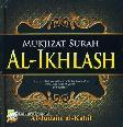 Mukjizat Surah Al-Ikhlash