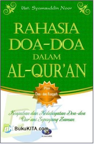 Cover Buku Rahasia Doa-Doa dalam AL-Quran