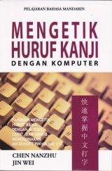 Mengetik Huruf Kanji Dengan Komputer