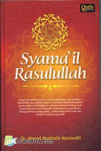 Cover Buku Syamail Rasulullah