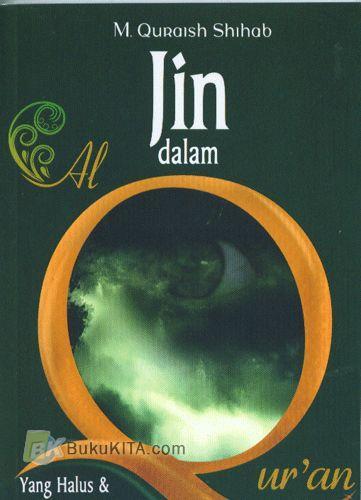 Cover Buku Jin Dalam Al Quran