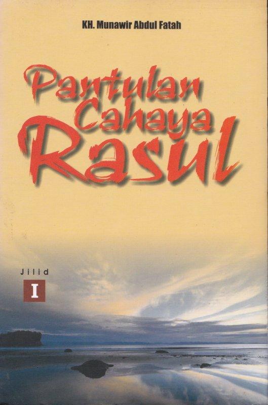 Cover Buku Pantulan Cahaya Rasul