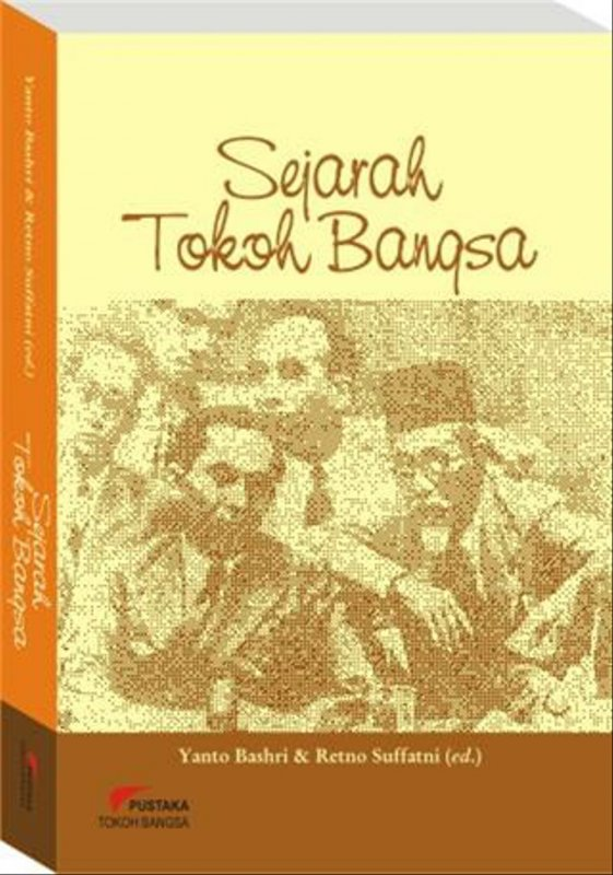 Cover Buku Sejarah Tokoh Bangsa Cet IV