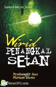 Wirid Penangkal Setan