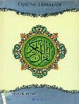 Quran Hafalan Besar cream